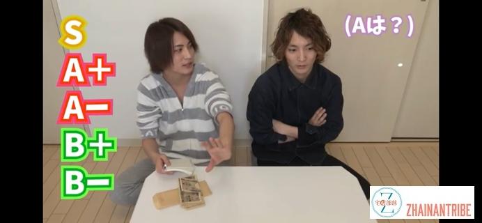 这是一门学问!被15个女性同时包养的日本最强软饭男,快来取经_图片 No.9
