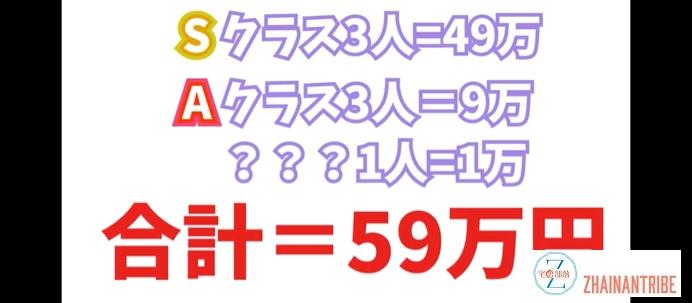 这是一门学问!被15个女性同时包养的日本最强软饭男,快来取经_图片 No.10