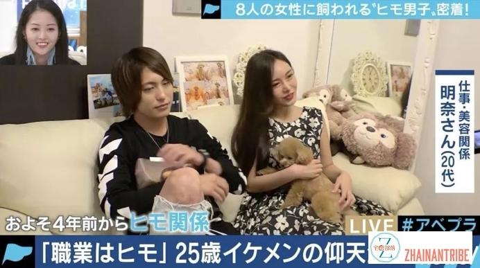 这是一门学问!被15个女性同时包养的日本最强软饭男,快来取经_图片 No.12