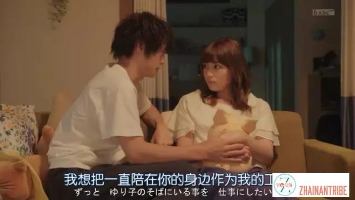 这是一门学问!被15个女性同时包养的日本最强软饭男,快来取经_图片 No.23