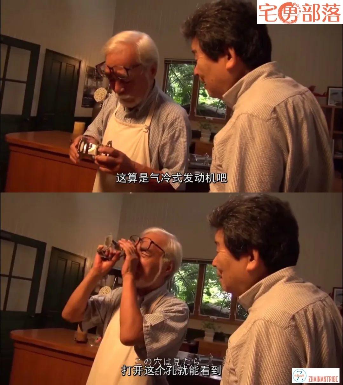 吉卜力创办35周年纪念日,不止神话那么简单_图片 No.23