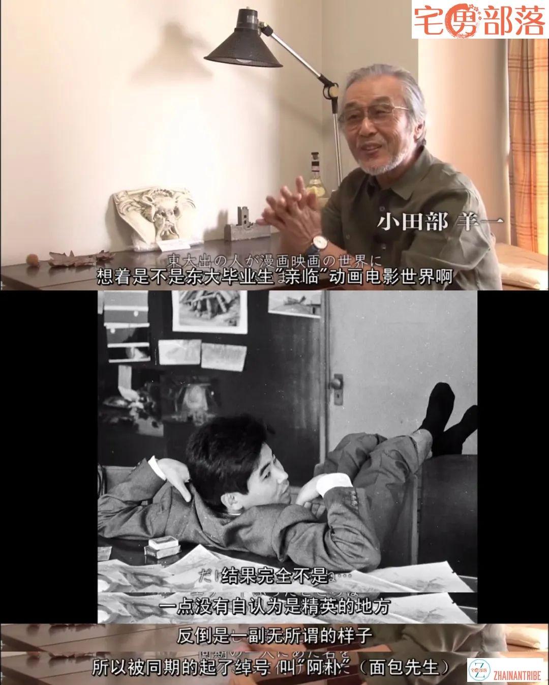 吉卜力创办35周年纪念日,不止神话那么简单_图片 No.61