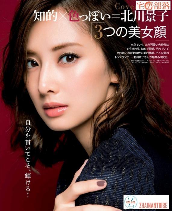 盘点美少女战士出道的北川景子,令人欣羡的夫妻生活_图片 No.18