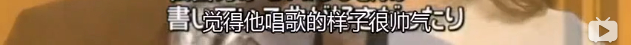 盘点美少女战士出道的北川景子,令人欣羡的夫妻生活_图片 No.29