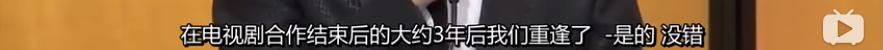 盘点美少女战士出道的北川景子,令人欣羡的夫妻生活_图片 No.36