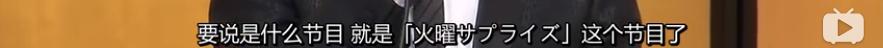 盘点美少女战士出道的北川景子,令人欣羡的夫妻生活_图片 No.37