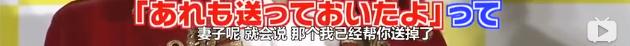 盘点美少女战士出道的北川景子,令人欣羡的夫妻生活_图片 No.96