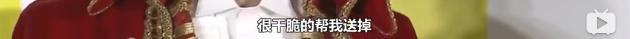 盘点美少女战士出道的北川景子,令人欣羡的夫妻生活_图片 No.97