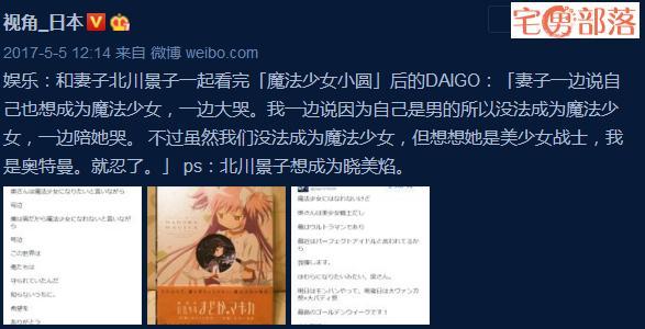 盘点美少女战士出道的北川景子,令人欣羡的夫妻生活_图片 No.108