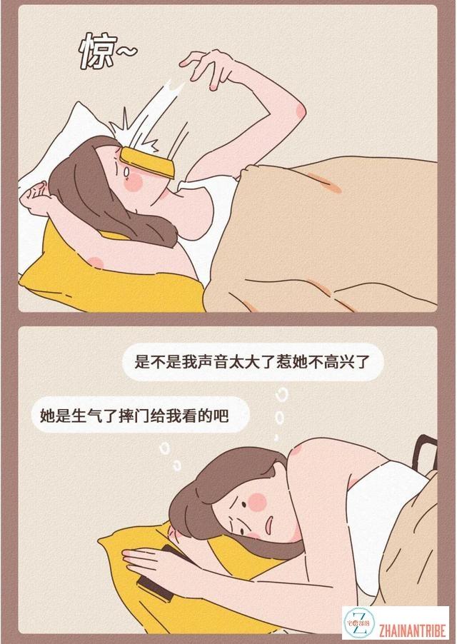 漫画:这4种人,通常活得又累又苦,有你吗?